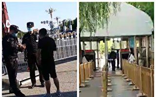 重慶公民記者在天安門遊玩 被警察帶走
