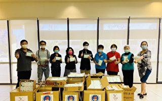 洛僑中心獲分口罩 供在臺無二親等僑民申領