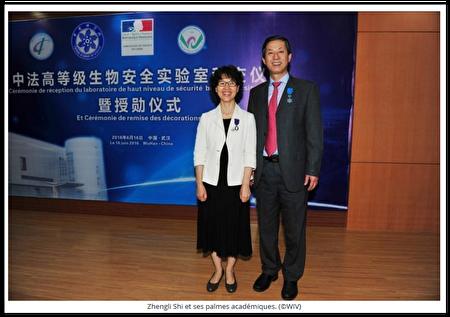 2016年,石正麗獲法國駐中國大使授予「學術界棕櫚葉騎士勛章」。(Actu.fr截圖)