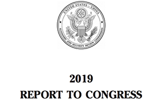 沈舟:白宫对华战略报告评估中共经济挑战