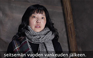 芬兰媒体曝中共间谍活动 华人诉亲身经历