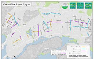 北加州奥克兰关闭更多街道 推进慢行街计划