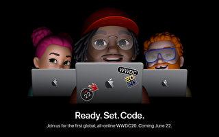 苹果WWDC开发者大会 6月22日在线举行