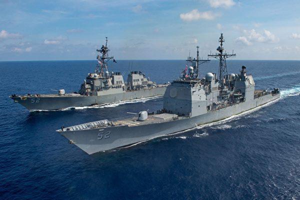 美驱逐舰再次通过台湾海峡 今年第十一次