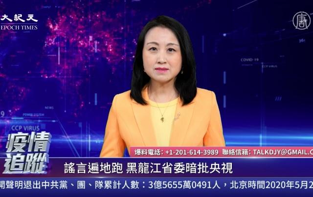 【直播】5.22疫情追蹤:港版國安法釀風暴