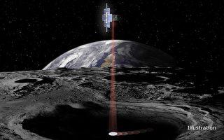 NASA使用月球电筒寻找冰块