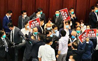 建制派主持港立法内会爆冲突  泛民:不合法