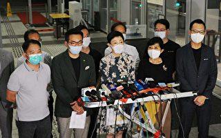 中共强推港版国安法 分析:香港将动荡不安