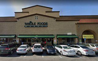 帕薩迪納全食超市3員工染疫 1人死亡