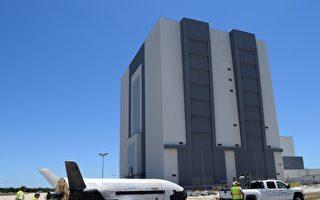 美軍絕密飛機X-37B升空進入太空軌道