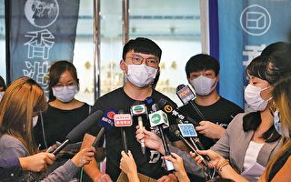 港學生團體反對考評局取消試題 或提司法覆核申禁制令