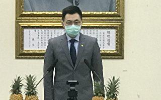 江啟臣:中共無法在世衛代表台灣