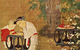 【馨香雅句】一本简单的书 为何被广泛流传?(一)