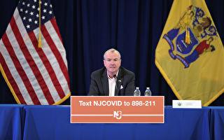 新泽西州4岁儿童死于COVID-19并发症