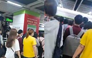 【现场视频】武汉楚河汉街地铁站人挤人?