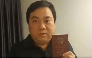 袁斌:戰狼吳京為何被四千微博留言炮轟打臉