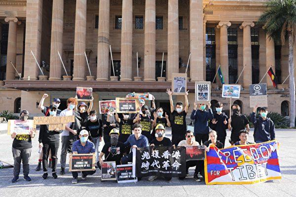 2020年5月30日,布里斯本港人和支持者在市政廳前合照,抗議中共強推港版國安法。(徐聖坤/大紀元)