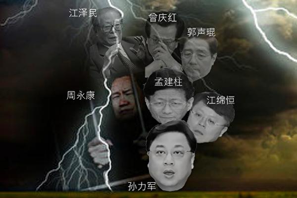 """王友群:孙力军等为何急见""""红通要犯"""""""