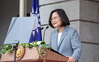 蔡英文第二任就职 海外台侨表达期望