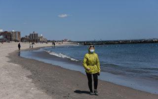 紐約州屬海灘今開放 人流減半