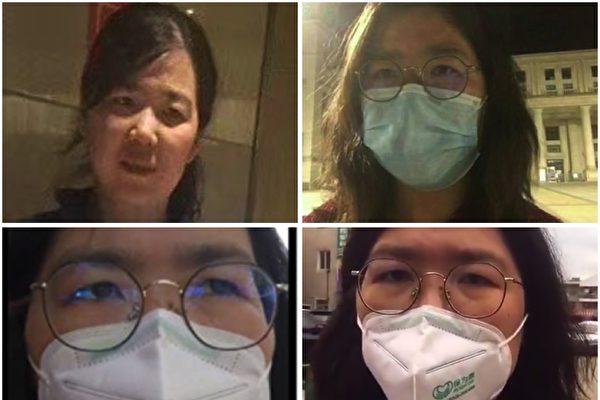 武汉第四名公民记者被关浦东看守所 网民声援