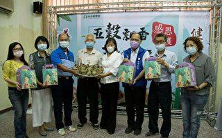 感恩医护人员 林内农会推出一万颗幸福五谷粽
