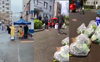 【现场视频】因疫情 吉林居民不能在楼下逗留