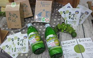 守護醫護  屏東永信合作社捐5千瓶香檬原汁