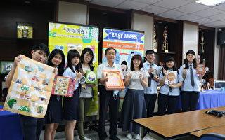 六和高中英、日文 全國專題及創意競賽冠亞軍