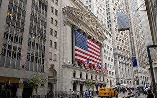 美退休金不投资中企 学者:贸战或引爆中国金融问题