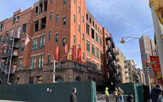 紐約華埠火災樓進展 14日線上討論