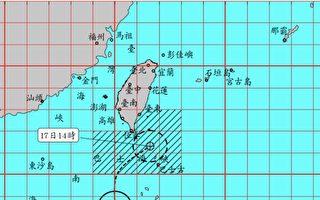 颱風黃蜂外圍環流影響 14縣市大雨特報