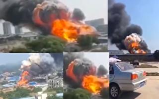 广西柳州市鹿寨县鹿寨华力工业有限公司甲醇起火。(视频截图合成)