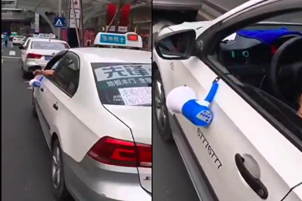 【現場視頻】疫情下生意慘澹 蘇州的哥減價攬客