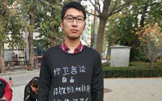 祁怡元因言获罪 狱中声援法轮功学员