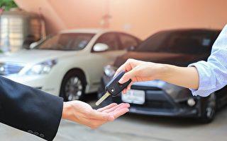 買車專門用來出租 墨爾本女子月入1,000澳元