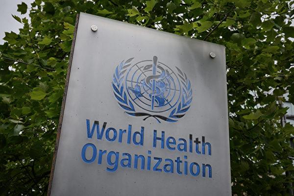 世衛:北京仍拒國際專家進入調查病毒起源