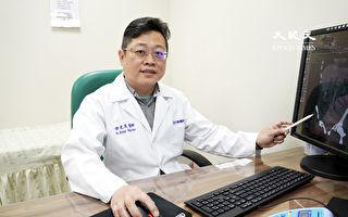 提升免疫力體重控制正當時  找代謝手術中心