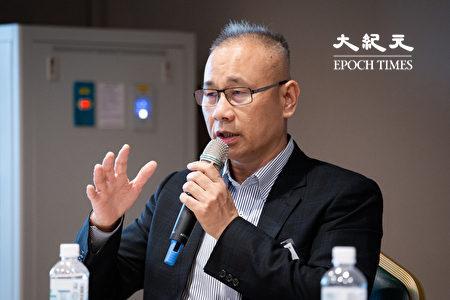 當代日本研究學會第一副會長陳文甲。(陳柏州/大紀元)