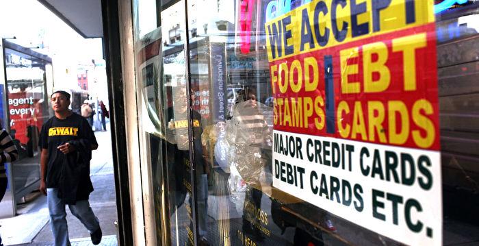 紐約市民申請公共福利大幅增加