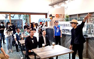 振兴经济之旅  国发会首站到台东