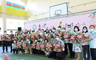 黄敏惠推广嘉义市在地优质花卉 举办花艺课