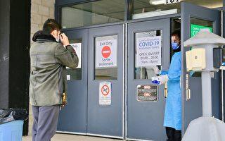 疫情反复 安省周四新增病例接近400