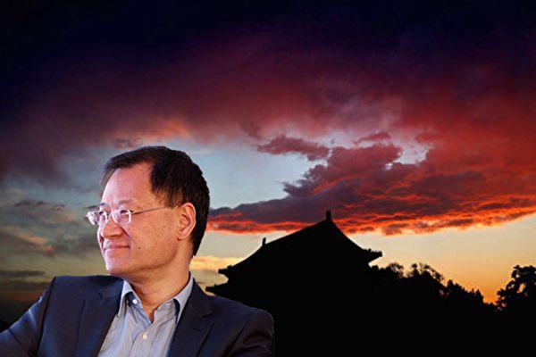 清華大學前法律系教授許章潤。(新唐人電視台合成圖)