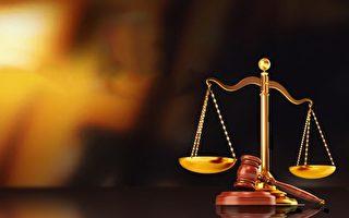 美议员促用马格尼茨基法制裁10中共官员