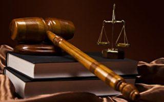 中共瞒疫引发全球诉讼潮 土耳其律师递诉状
