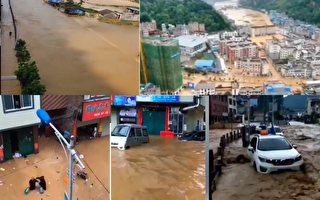 【現場視頻】廣西百色降暴雨 那坡縣遭遇洪災
