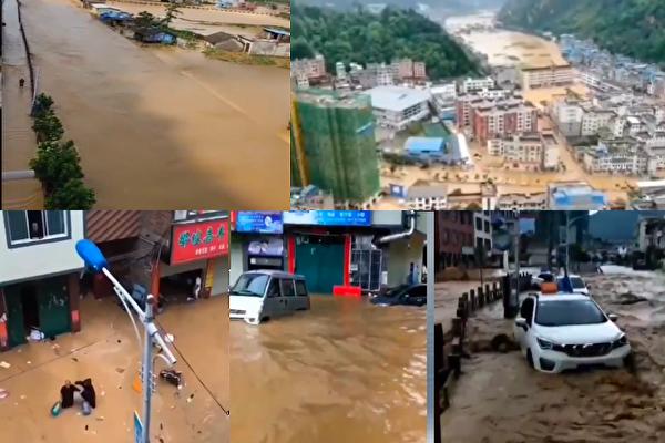 5月24日晚至25日,广西多地下暴雨,百色市那坡县遭遇水灾,整个县城被水围困。(视频截图合成)