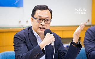 中共敢摧毁香港自由 学者:要付出相当代价