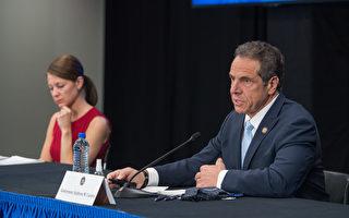 约百儿童出现炎症综合症  纽约州卫生厅调查